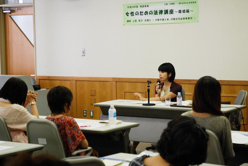 8月3日に、(財)おきなわ女性財団が主催した「女性のための法律講座~離婚編~」で講師を務める上原さん。会場はほぼ満席で、関心の高さがうかがえた