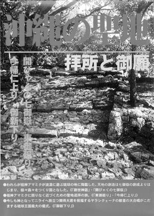 1358hp_uchinaugan03