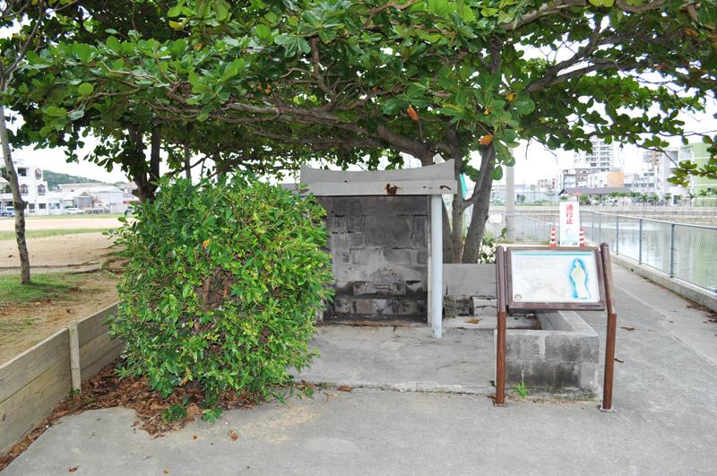 写真4/与那原小学校向かい、青少年広場奥にある御殿山の拝所