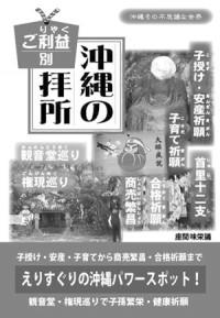 1362hp_uchinaugan02