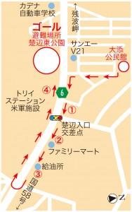 防災マップ作りのルート
