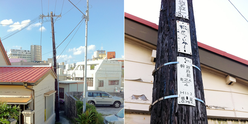 道の裏へ入ると、最近は珍しくなった木の電柱が立っていた。この電柱にも同じく「政府前」と書かれたプレートが。この古い電柱が見てきた街の移り変わりは、どのようなものだったのだろうか