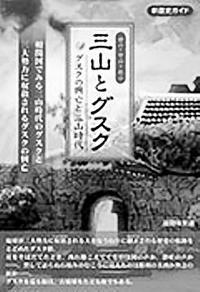 1371hp_uchinaugan03
