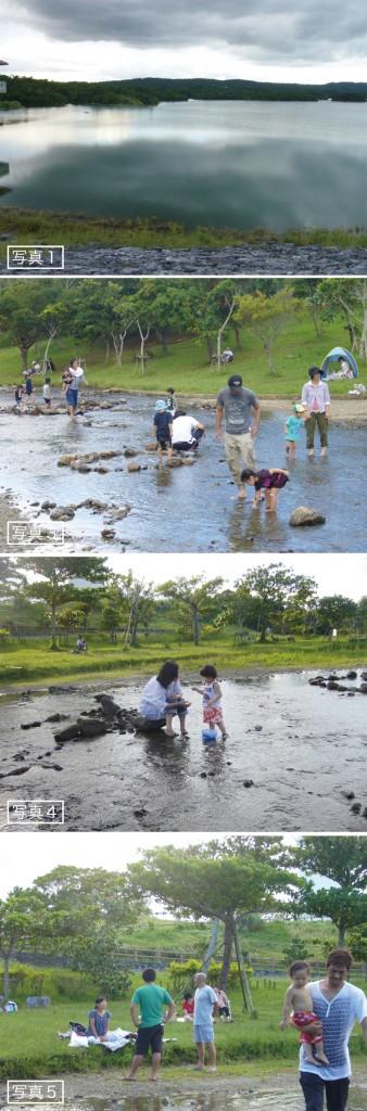 沖縄県 地域の魅力