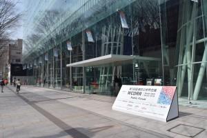 各会場の正面には立て看板などが設置されていた。