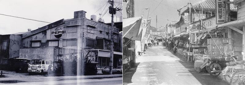 写真提供=うるま市立石川歴史民俗資料館(写真左)/写真=石川市市制45周年記念誌「いしかわ」より(写真右)