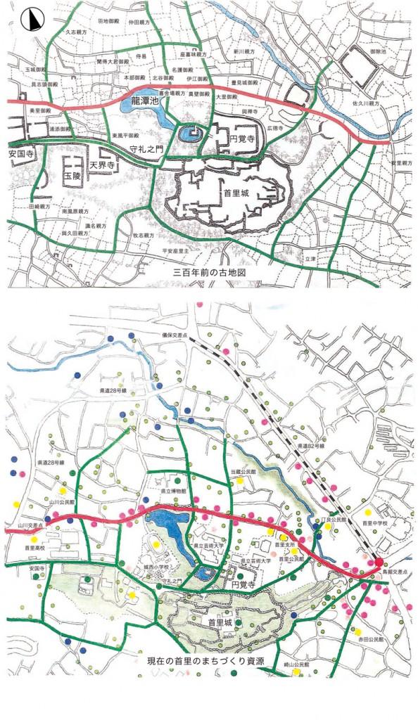 図 首里城周辺を、300年以上前の古地図(上)と、筆者が首里のまちづくりに携わっていた1999年当時の地図(下)で比較。道路を示す赤線と緑線の位置がほぼ変わらないことが分かる(地図作成=沖縄県建築士会首里支部。当紙718号にも掲載)