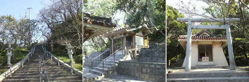 左から 写真1 参道。1928年の神殿・拝殿の改築記念で植えられたカンヒザクラが、階段沿いで花を咲かせる 写真2 参道の階段を上りきった場所にある神殿 写真3 拝殿。神殿同様、初詣や祈願の場になっている