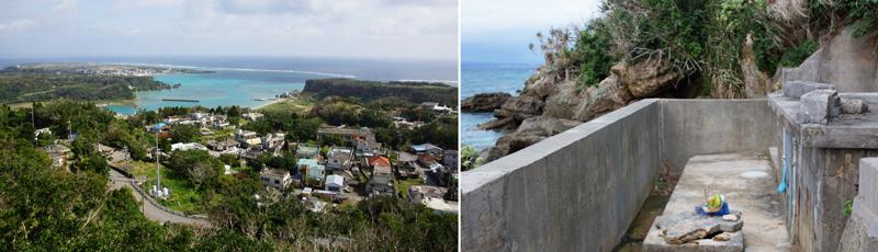 写真5 高離バンタからの眺め。手前は宮城島の上原集落、奥は伊計島。初日の出を拝むのに絶景のポイントだ(写真左) 写真6 伊計島の犬名河。島唯一の水源地として命を支えた泉といわれる(写真右)