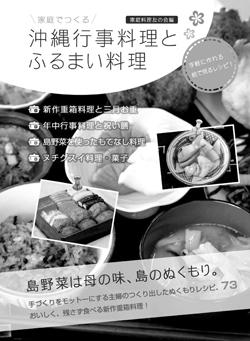 1383hp_uchinaugan03
