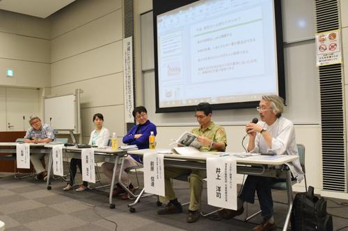 沖縄における21世紀型のまちづくり