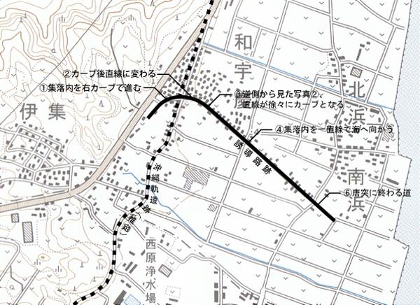 中城村和宇慶付近の地図。推測される沖縄軌道の跡を地図で見ると、カーブが軌道から分岐したものでないことが分かる。飛行場はこの誘導路から南へ西原町役場付近まで広がっていた。現在、跡地は農地や浄水場に利用されている