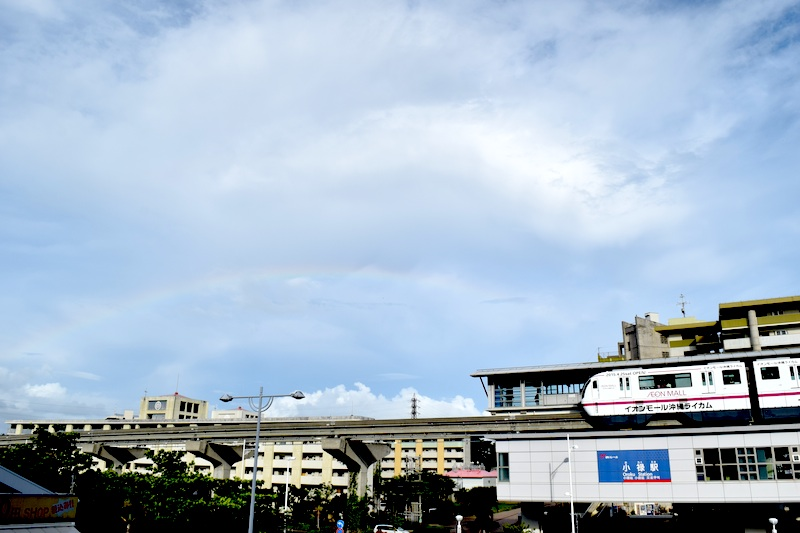 沖縄県那覇市小禄(小禄駅)