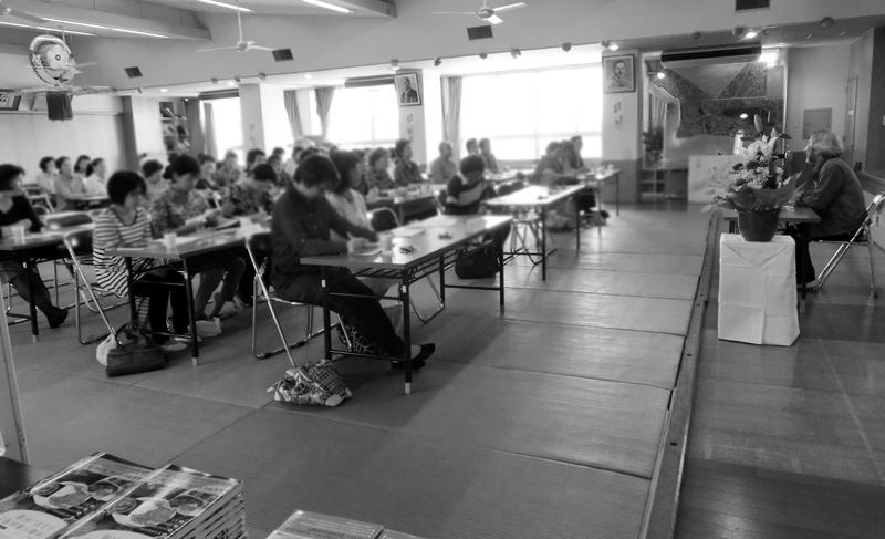 トートーメー問題をテーマにした講演=2014年4月那覇市小禄