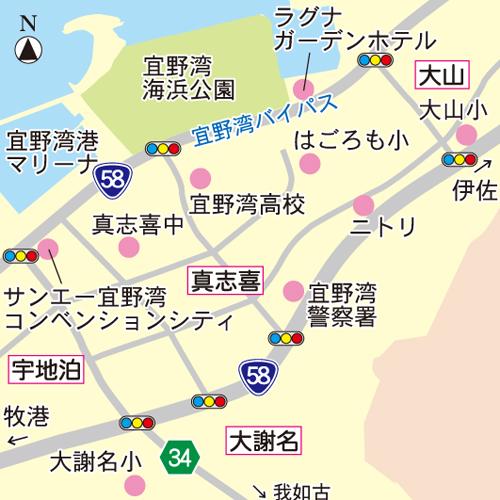 1571js_uchidomari