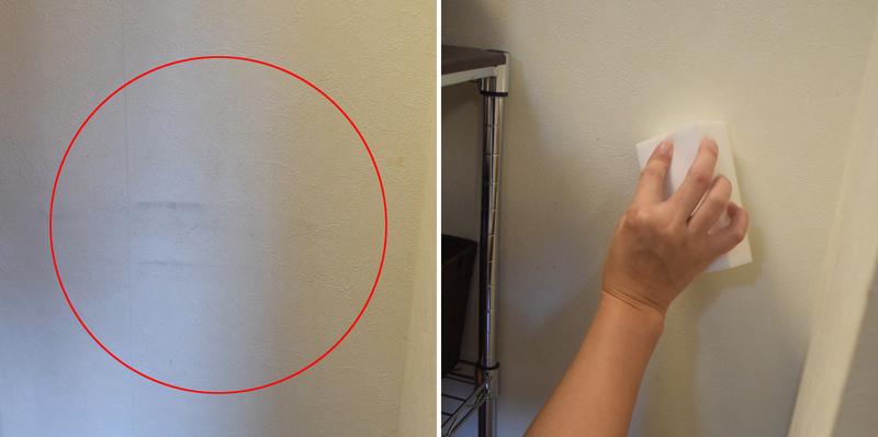【壁のシミ、汚れ】清掃前→清掃後