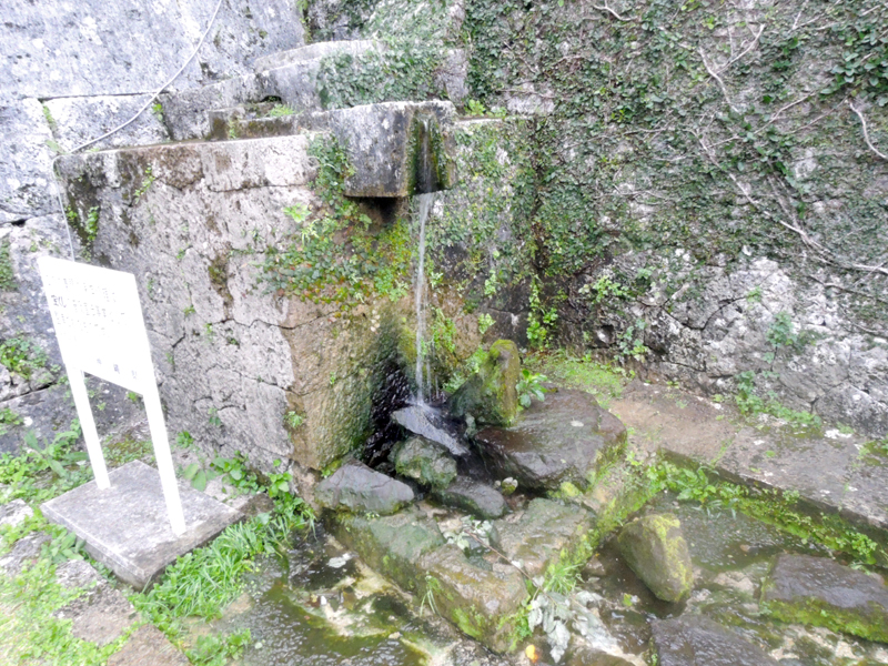 久慶門のそばの湧き水