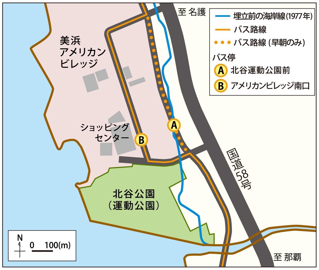 北谷運動公園前バス停周辺の地図