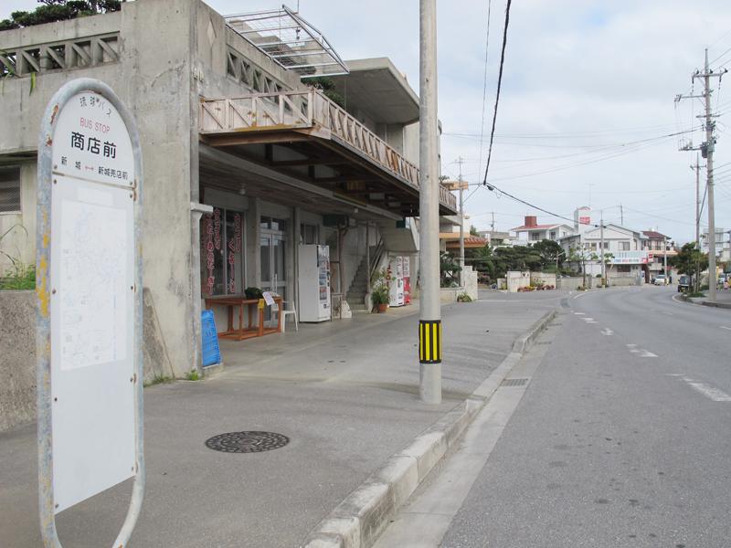 <4> こちらは隣の「商店前」バス停周辺の風景。現在も商店として営業しているのは1店舗のみだが、周囲には居酒屋や喫茶店なども存在する。道路工事などもあり、どれがこのバス停の示す商店か、現在営業している商店なのかは分からない