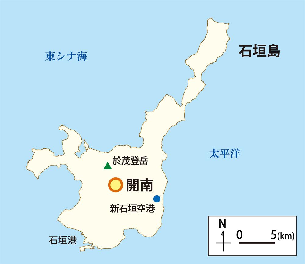 開南は、石垣島の中心市街地である石垣港から直線距離で8キロほど。開拓地としては最も市街地に近い集落のひとつ