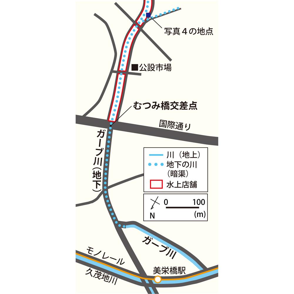むつみ橋交差点周辺の地図