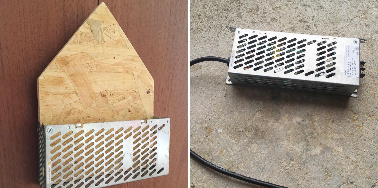 照明器具の一部で、直流安定化電源。分解して板を付けたらペン立てになった