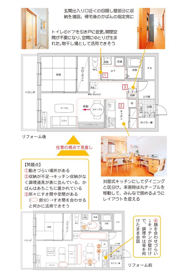 1595js_house01
