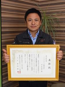 新人賞を受賞したユーアイホームの高良代表